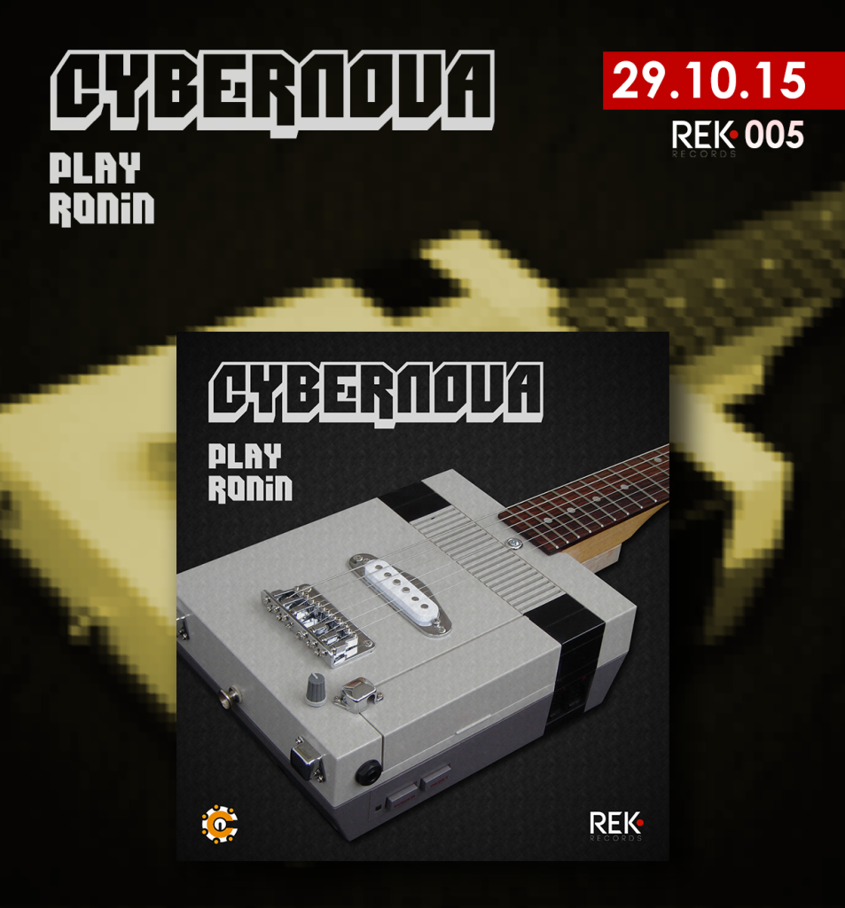 Cybernova_COVERdata